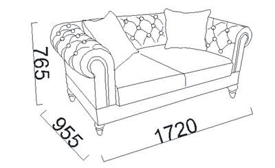 Kích thước Sofa 2 chỗ ngồi